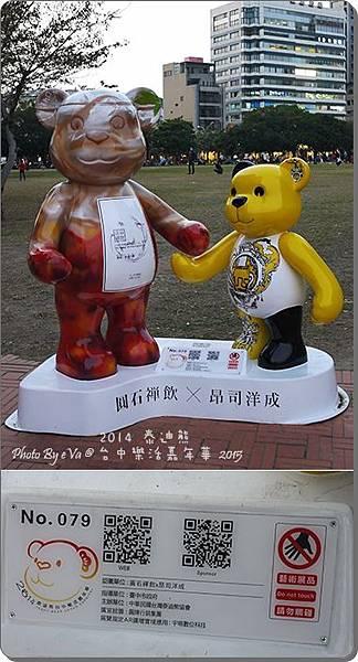 泰迪熊-079.jpg