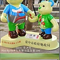 泰迪熊-083.jpg