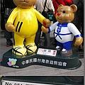泰迪熊-084.jpg