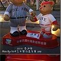 泰迪熊-085.jpg
