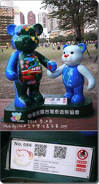 泰迪熊-086.jpg