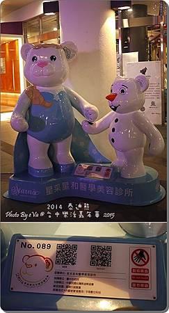 泰迪熊-089.jpg