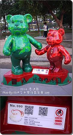 泰迪熊-090.jpg