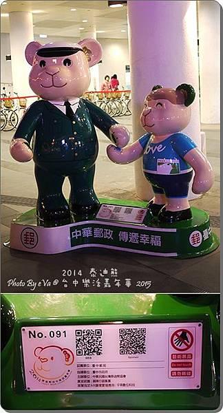 泰迪熊-091.jpg