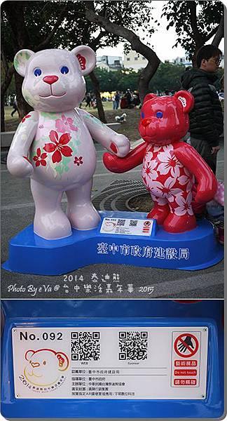 泰迪熊-092.jpg