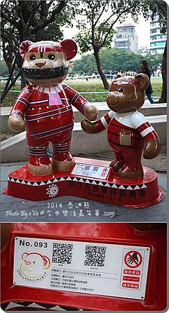 泰迪熊-093.jpg