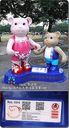 泰迪熊-094.jpg