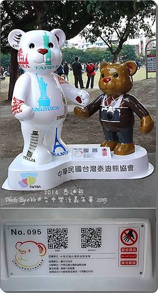 泰迪熊-095.jpg