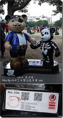 泰迪熊-096.jpg