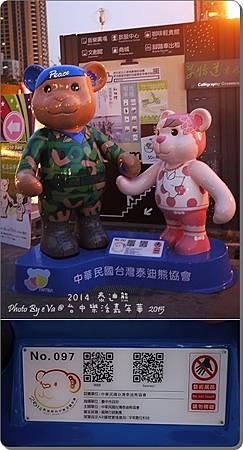 泰迪熊-097.jpg
