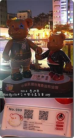泰迪熊-099.jpg