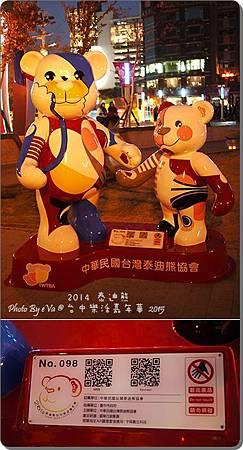 泰迪熊-098.jpg