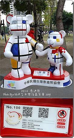 泰迪熊-100.jpg