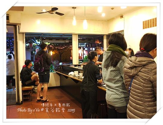 食谷飯堂-06.jpg