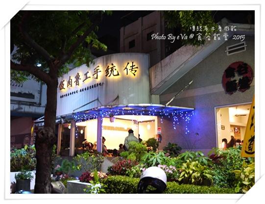 食谷飯堂-03.jpg