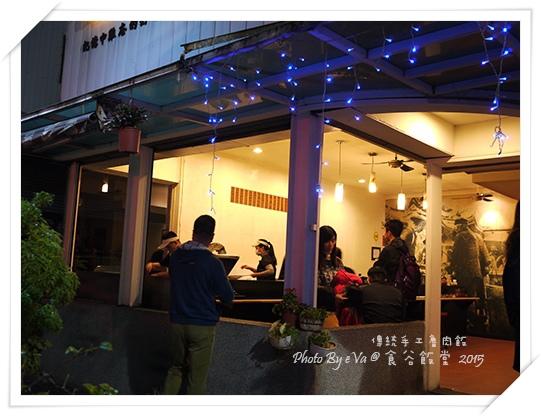 食谷飯堂-05.jpg