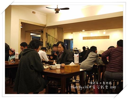 食谷飯堂-07.jpg
