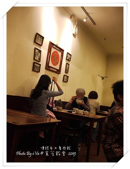 食谷飯堂-08.jpg