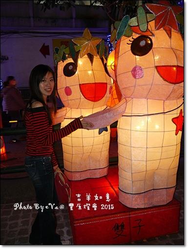 豐原燈會-07.jpg