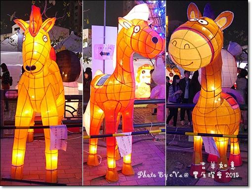 豐原燈會-05.jpg