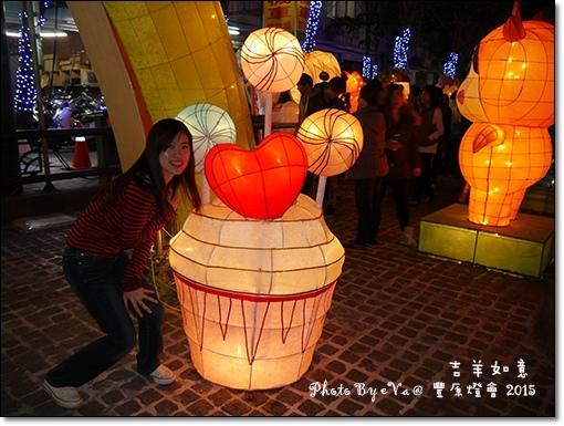 豐原燈會-09.jpg