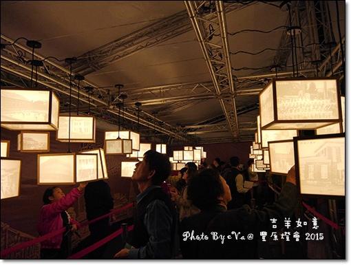 豐原燈會-24.jpg