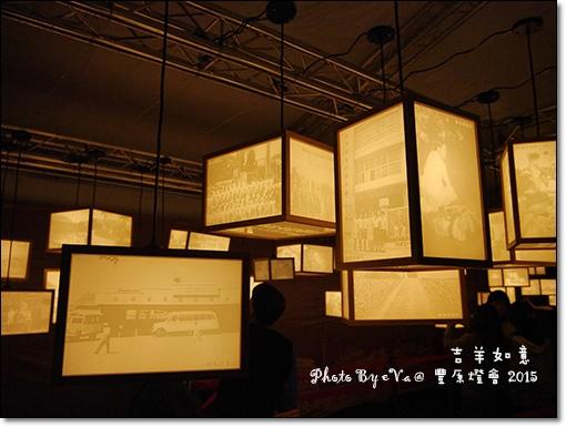 豐原燈會-26.jpg