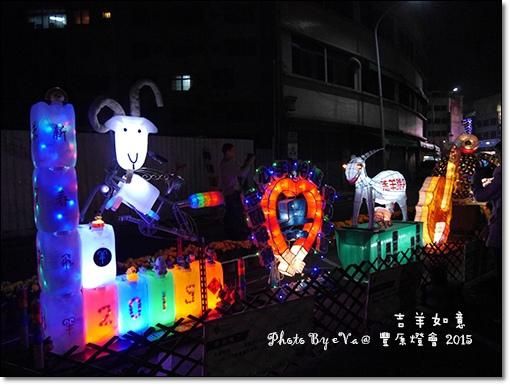 豐原燈會-37.jpg