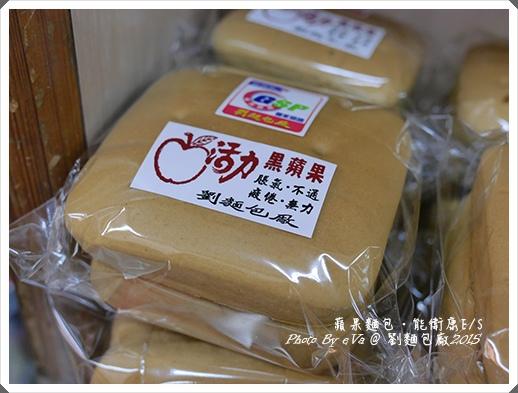 劉麵包-08.jpg