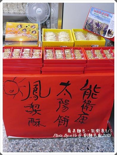 劉麵包-10.jpg