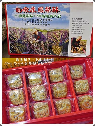 劉麵包-11.jpg