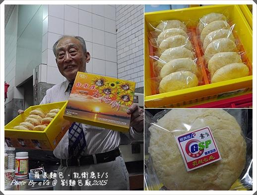 劉麵包-13.jpg
