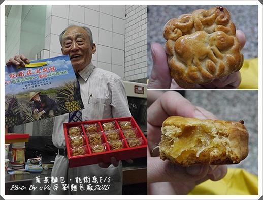 劉麵包-12.jpg