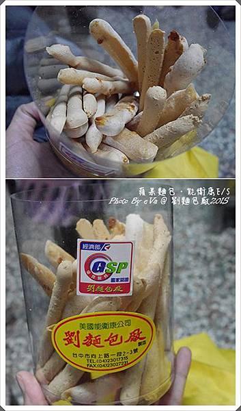 劉麵包-14.jpg