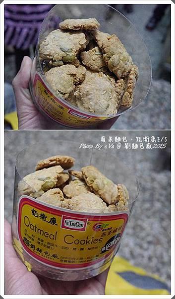 劉麵包-15.jpg