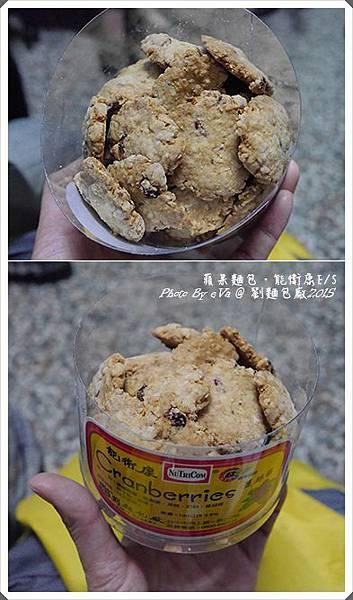 劉麵包-16.jpg