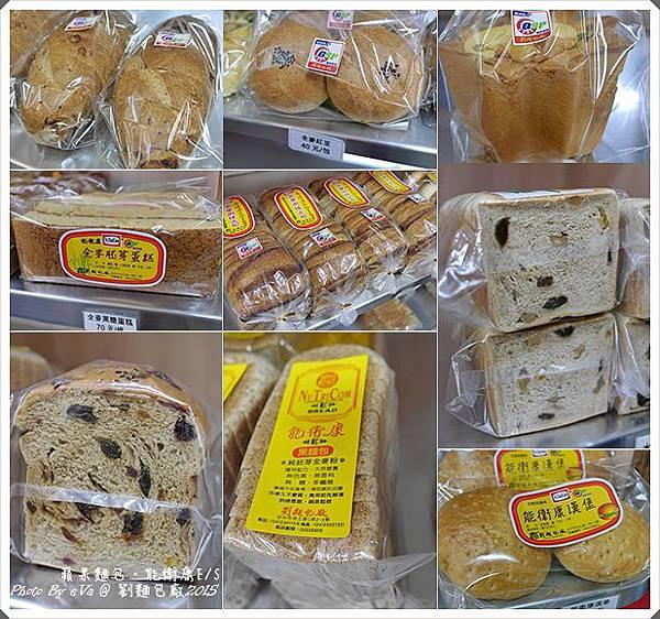 劉麵包-19.jpg