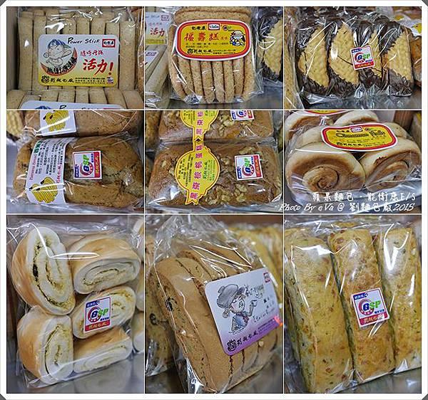 劉麵包-18.jpg