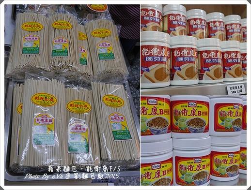 劉麵包-20.jpg