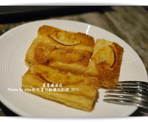 久享懷石料理-31.jpg