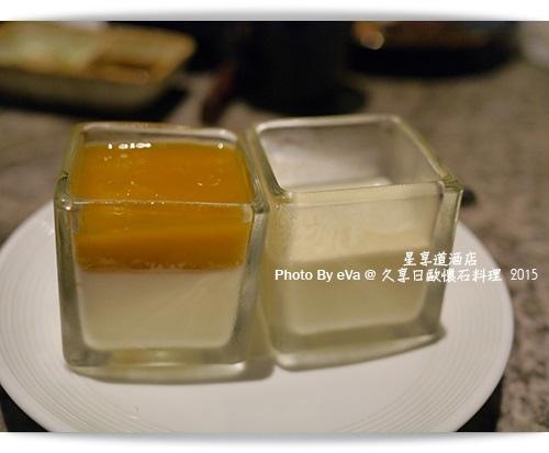 久享懷石料理-32.jpg