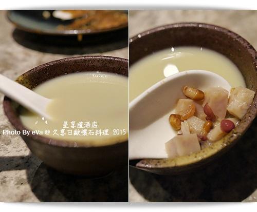 久享懷石料理-33.jpg