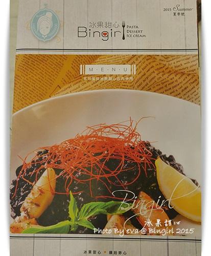 Bingirl-08.jpg