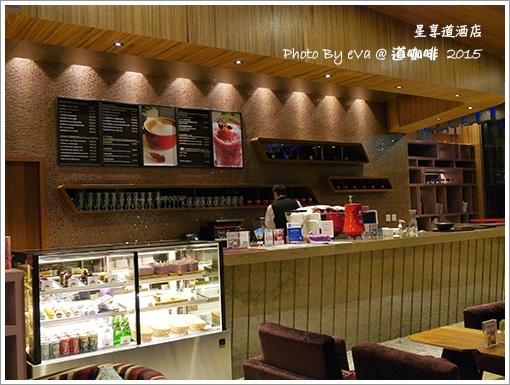 道咖啡-02.jpg