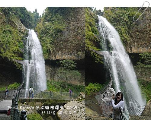 杉林溪松瀧岩瀑布-15.jpg