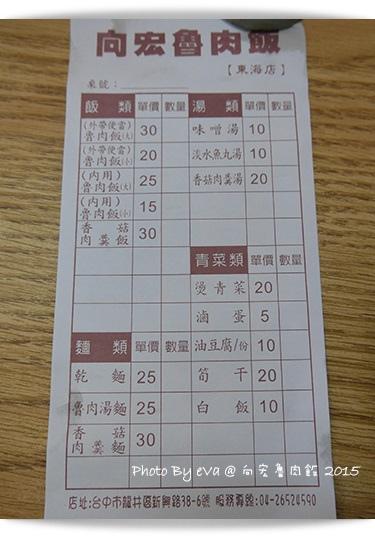 向宏-10.jpg