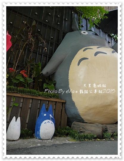 龍貓-03.jpg