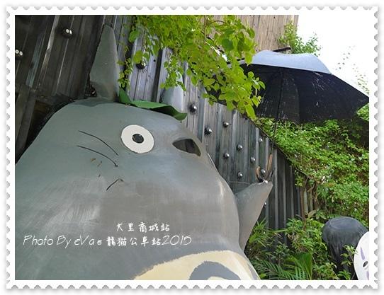 龍貓-05.jpg