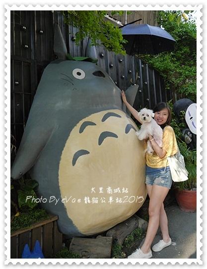 龍貓-09.jpg