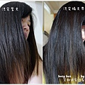 紫罶健髮洗髮乳-05.jpg